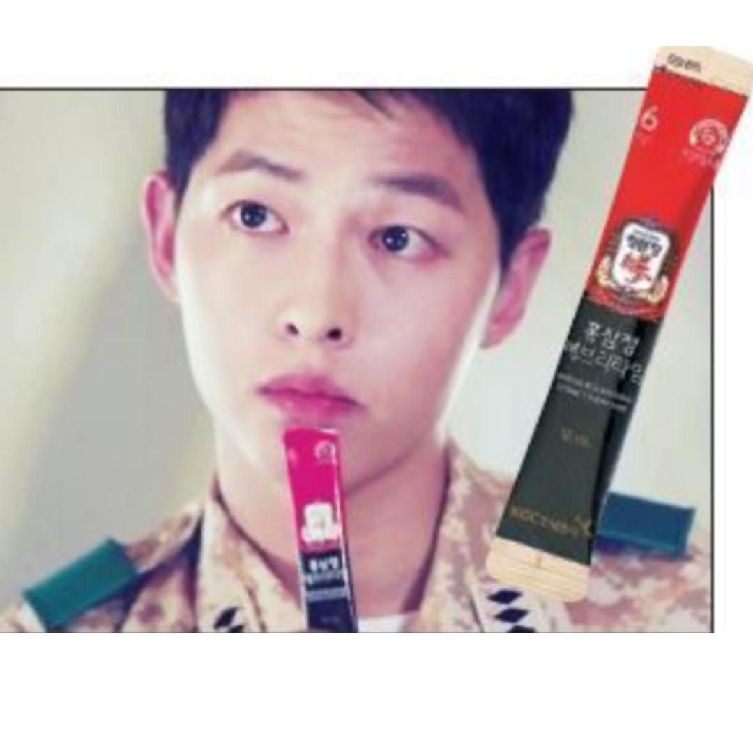 "[Descendants of the Sun] Song Joong-Ki ""Red Ginseng Stick"""
