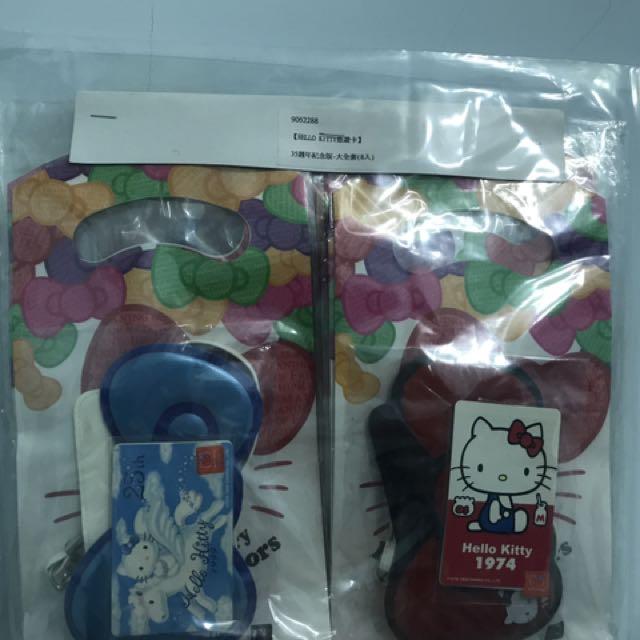 Hello Kitty全套悠遊卡(8張)