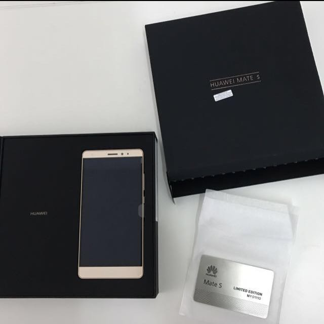 Huawei Mate S limited edition