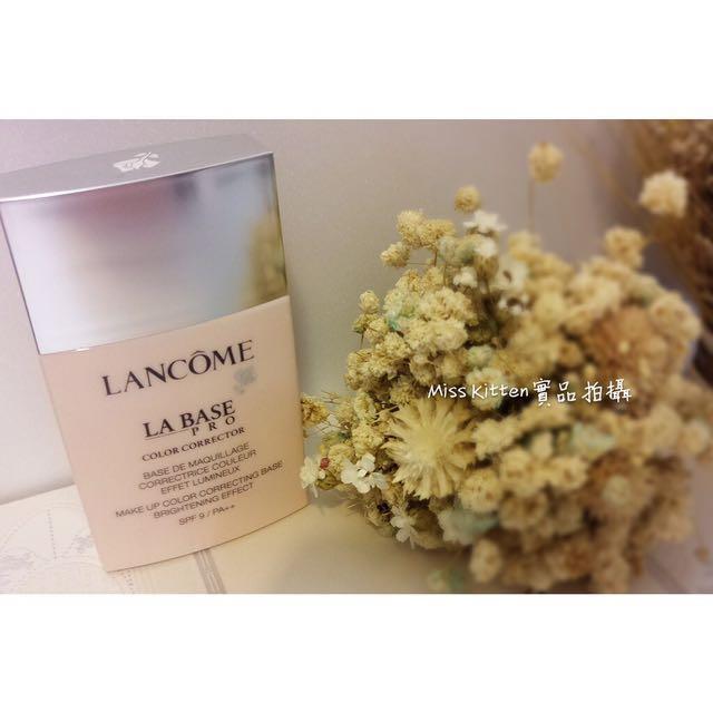 LANCOME 蘭蔻隔離霜 防曬乳 妝前乳 蘭蔻妝前調色修飾霜40ML SPF9/PA++  色號02 Rose
