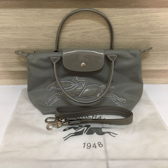Longchamp Grey Running Horse