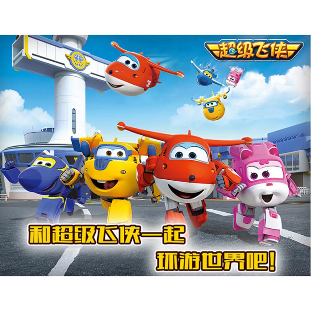 Mainan Robot Super Wings Mini Hangar 4 PCS - Multi-Color