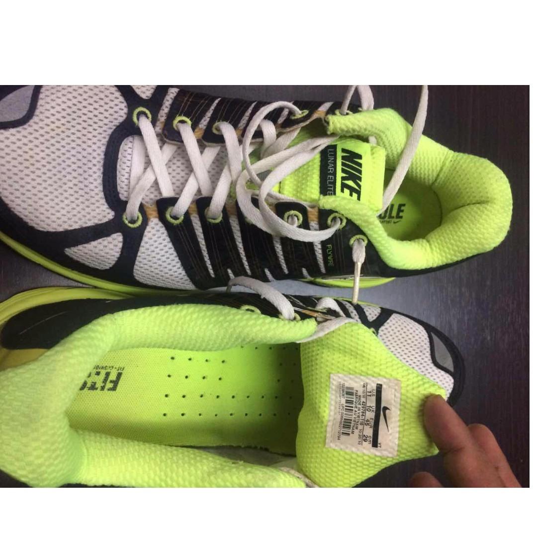 Nike Lunar Elite 2