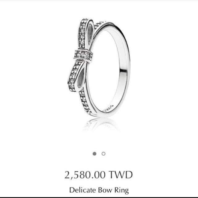 Pandora 蝴蝶結戒指