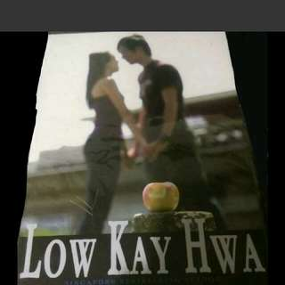 Low Kay Hwa - To Forget You