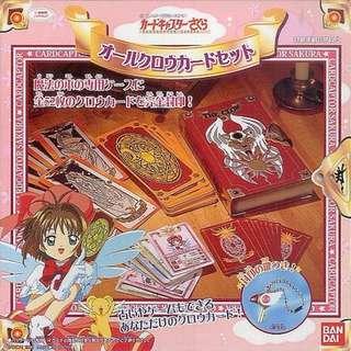 庫洛魔法使 初代庫洛牌 封印之杖 星之杖 小櫻 變身器 魔法棒 2004年 日本製