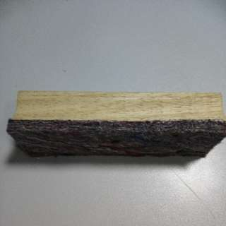 Wooden Boarderased