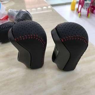 Honda Stream Leather Gearknob Wrap