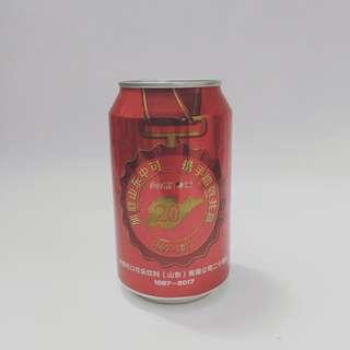 山東可口可樂廠20週年紀念罐