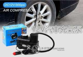 1629729 12V汽車充氣泵 車載充氣泵 輪胎 單車, , 床, 汽球,魚池 包SF門市自取