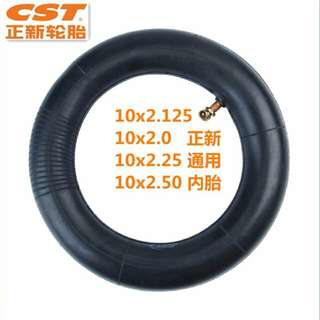Cst Tube  10.inch