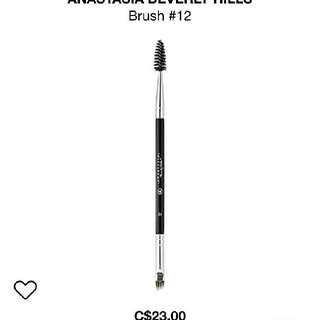 Anastasia Beverly hills eyebrow brush #12 (ONE REMAINING