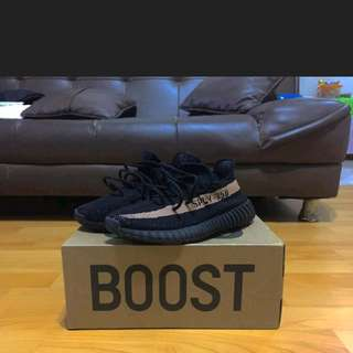Yeezy Boost V2 Copper