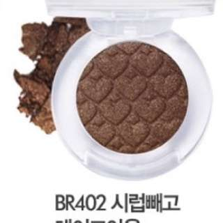 ETUDE HOUSE Look At My Eyes Cafe ( BR402)
