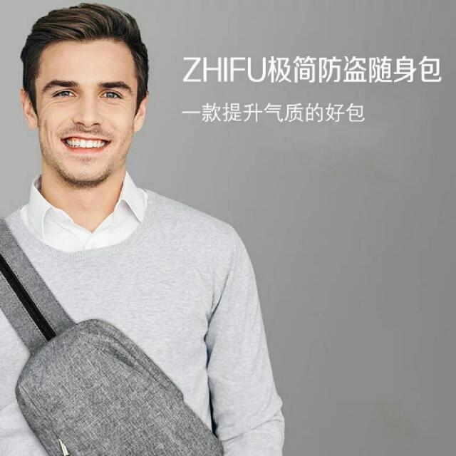 ZHIFU極簡防盜背包