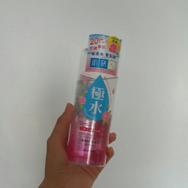 肌研💦極水平衡化妝水🌹玫瑰