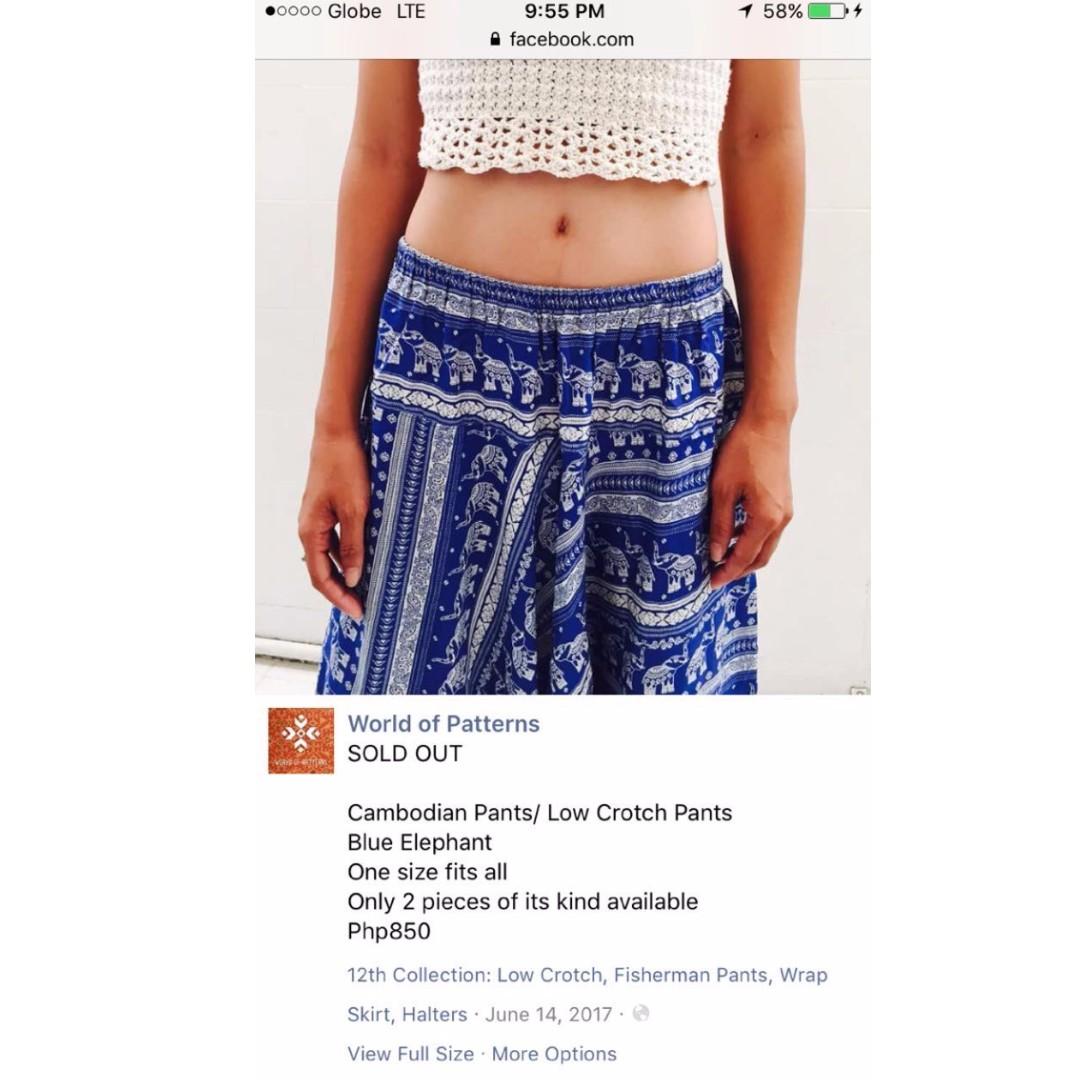Cambodian Crop Pants/ Low Crotch Pants - World of Patterns
