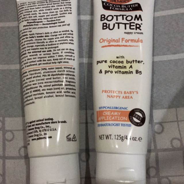 Lotion Palmer's Bottom Butter