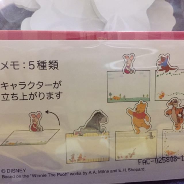 迪士尼小熊memo紙(日本帶回)
