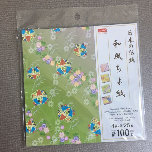 Origami paper, Books & Stationery, Stationery on Carousell | 640x640