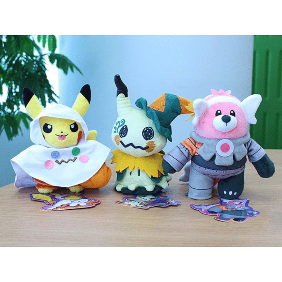pokemon center exclusive pokemon halloween time 2017 pikachu bewear mimikyu plush pre order toys games bricks figurines on carousell