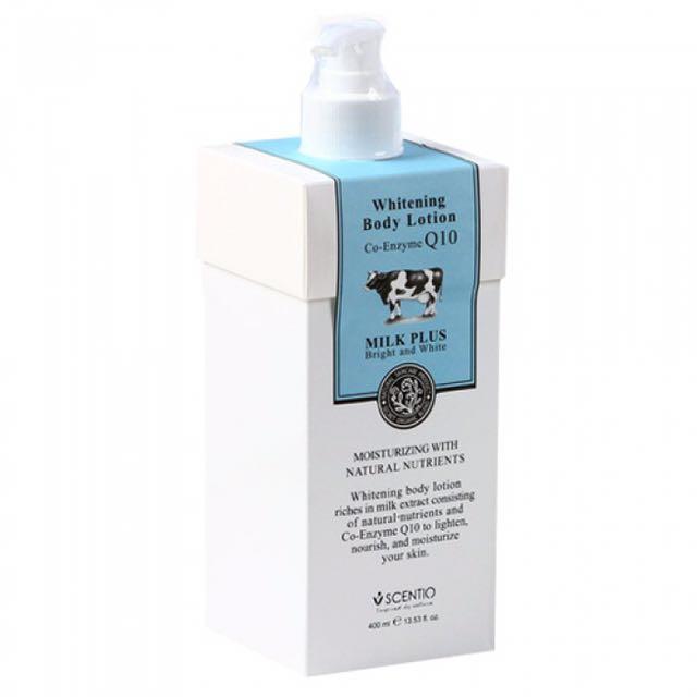 牛奶天然Q10美白乳液