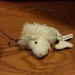 Merlion Plush Key chain