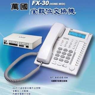 Since1995--萬國DT-8850D-6A顯示話機--(台灣製造)