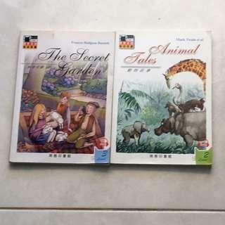 兒童圖書兩本📖