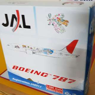 1/400 JAL B787 (Limited Edition Livery!)