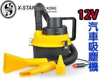 1629433 12V 汽車專用型仔吸塵機 可充 各種 玩具 充氣床 包SF門市自取