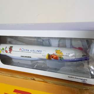 Hogan 1/200 China Airlines A330-300 (Fruits Livery)