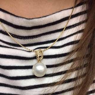 South Sea Baroque Pearl