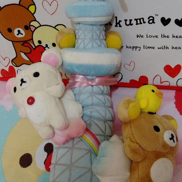 2015 晴空塔 造型娃娃 絕版品 彩虹 慵懶姿勢 Rilakkuma 拉拉熊 懶懶熊 輕鬆熊 鬆弛熊 啦啦熊