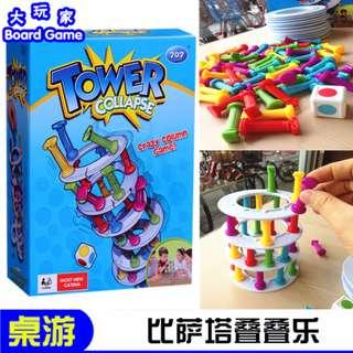 🚚 比薩塔疊疊樂兒童益智親子啟蒙動手游戲的疊疊高層
