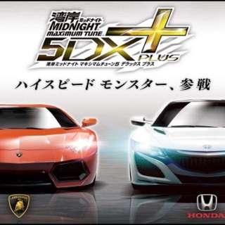 5DX+ GTR35