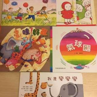 幼稚園及初小兒童故事書