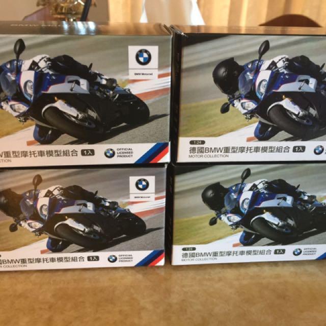 7-11全新BMW重機收藏摩托車