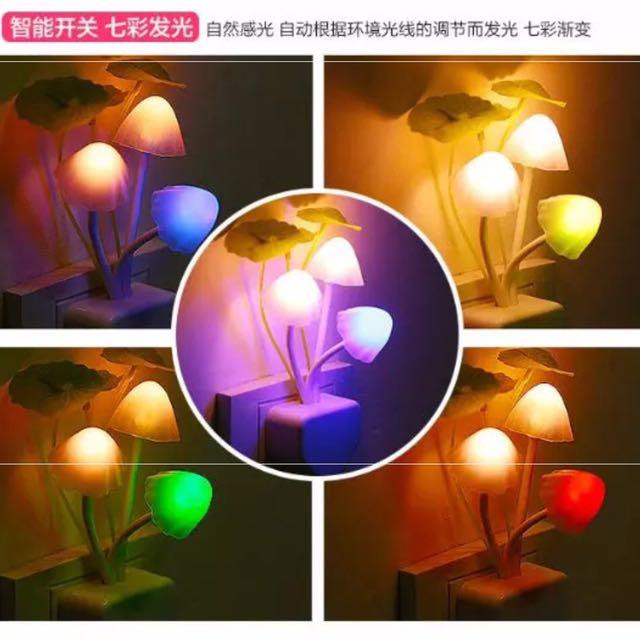 七彩變色小夜燈
