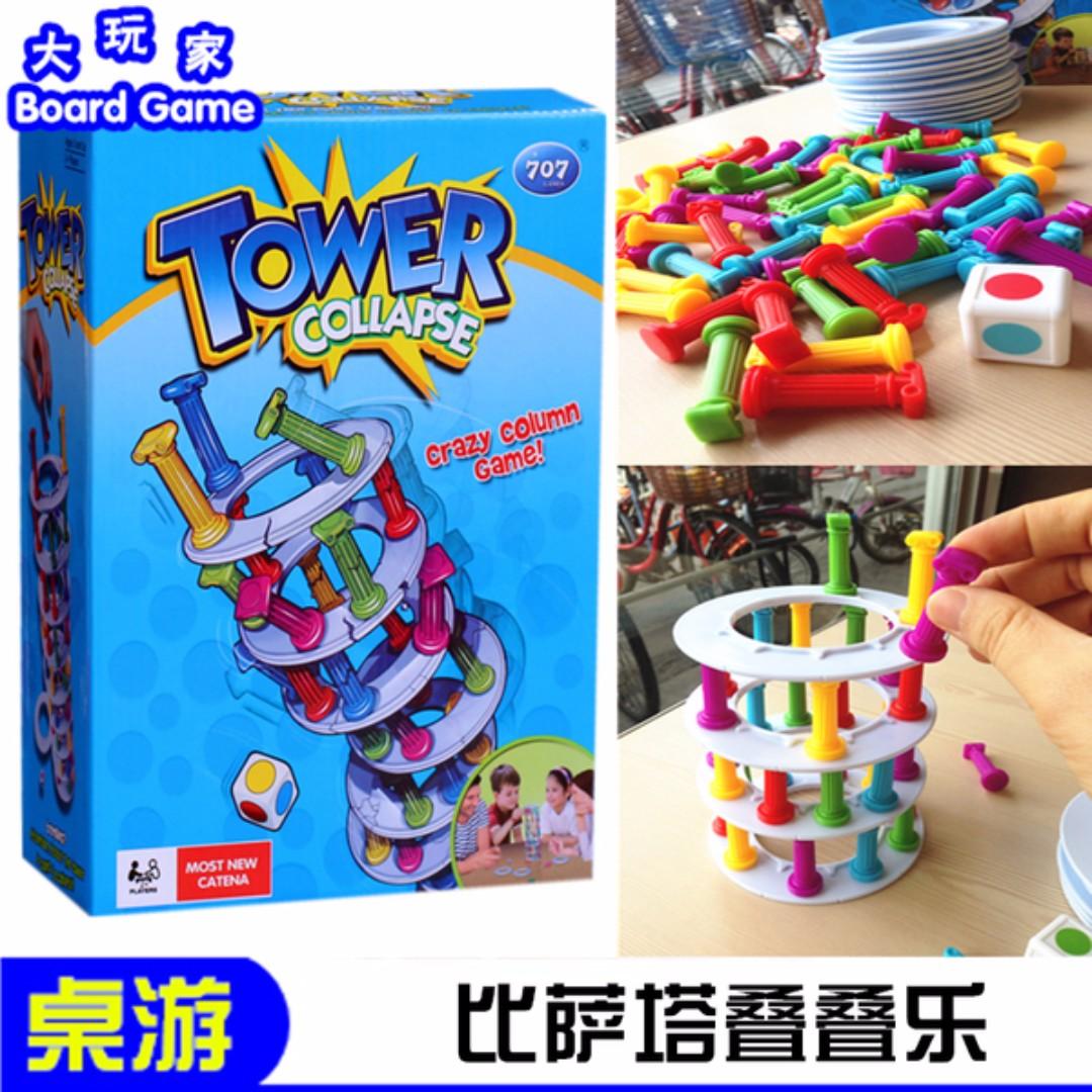 比薩塔疊疊樂兒童益智親子啟蒙動手游戲的疊疊高層