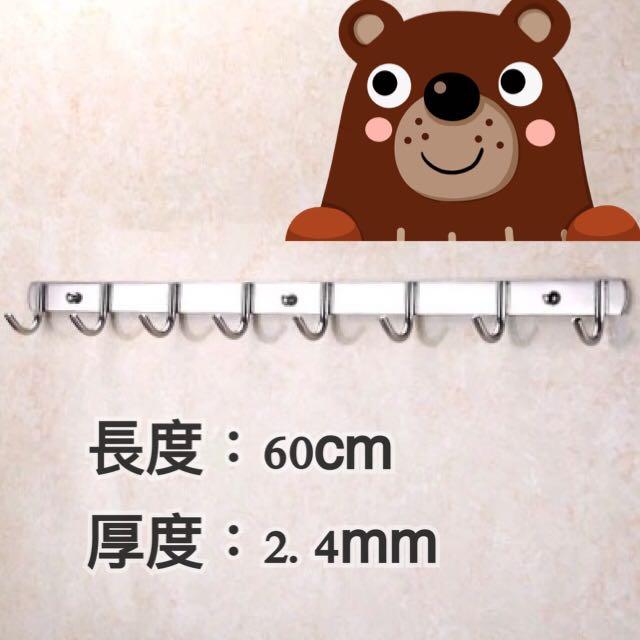 不鏽鋼連排掛鉤 8勾