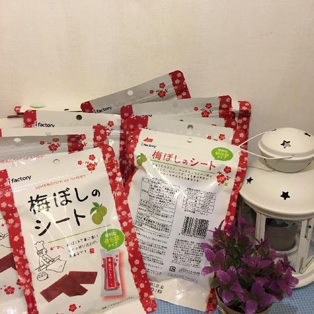 現貨 iFactory 乾燥梅菓子 梅甘片日本進口零食 超人氣熱賣 梅片 梅干 薄片 甘甜梅子薄片