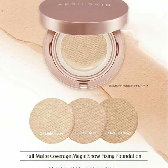 April Skin Cc Cushion PINK