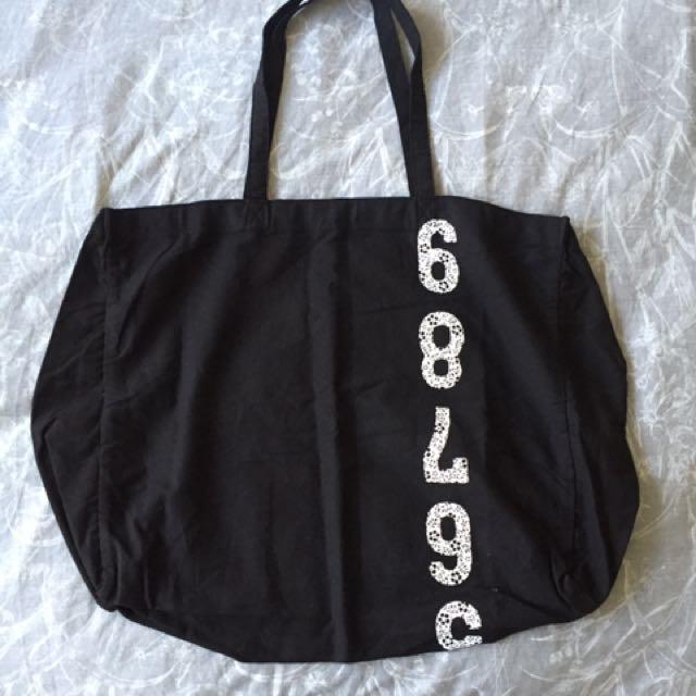 Big Gym Bag