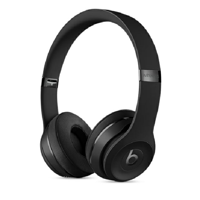 Brand New Beats Solo 3 In Special Edition Matte Black