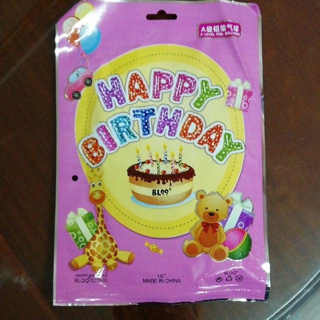 Happy Birthday氣球