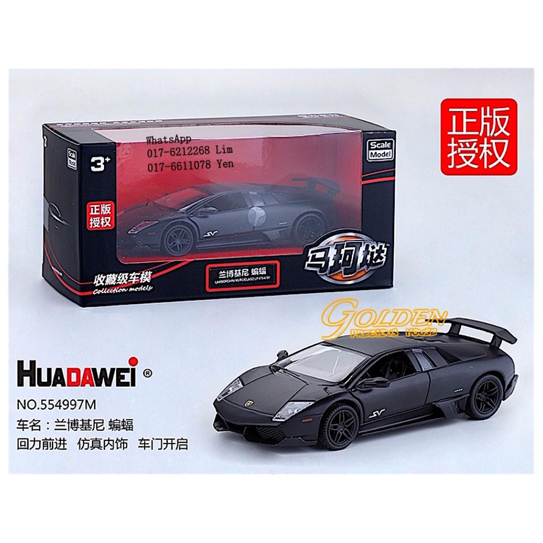Huadawei 554997m Lamborghini Murcielago Lp670 4 Sv Originam Cars