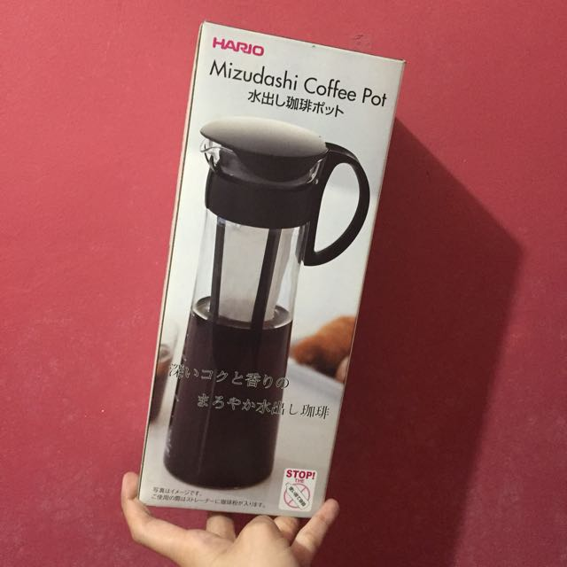 Mizudashi Coffee Pot