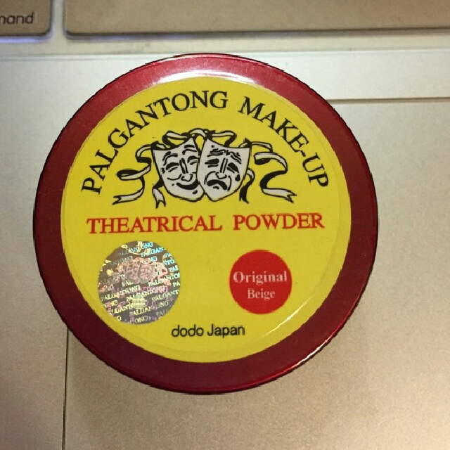 Palgantong Theatrical Powder Original Beige