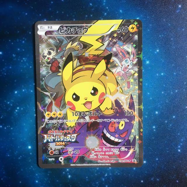 Full Art MINT Pokemon Card Japanese Shiny Sylveon GX 238//150 SSR SM8b